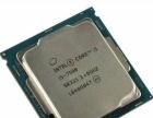 酷睿I5四核,固态硬盘,4G内存,美格24显示器