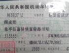 福田奥铃2003款 2.2 手动 豪华型 皮卡 800公斤 皮卡