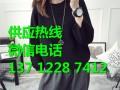 外贸品牌女装毛衣批发尾货杂款针织打底衫韩版宽松针织卫衣批发
