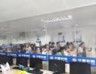 宾江公园哪有学电脑办公培训班到华夏包学会