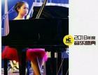 燕郊华程音乐钢琴培训 成人儿童零基础一对一