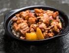 苏州润仟祥黄焖鸡米饭加盟费是多少怎么加盟