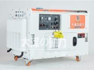 运输车载式12千瓦柴油发电机今日报价