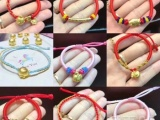 多种黄金纯金红绳手链生肖满月送祝福高品质加工