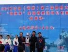 鞍山红白锦鲤价格 锦鲤养殖场,中国锦鲤第一县