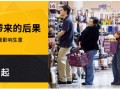 燕郊三河香河大厂收款机收银机超市收款机饭店点菜系统点餐