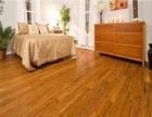 安心强化地板 安心强化地板加盟招商