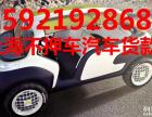 上海应急贷款 宝山房产抵押贷款 上海房产抵押贷款