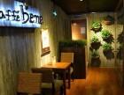 迷你咖啡店加盟 迷你咖啡店上海加盟咖啡陪你