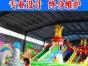 儿童玩具 充气蹦蹦床 充气滑梯