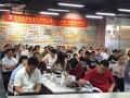 广州在职MBA培训双证哪里有开班上课