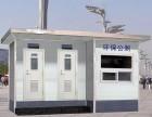 成都市销售环保厕所厂家/生产工地厕所/移动公厕出售
