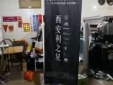 西安户外彩旗定做西安广告水印旗 厂旗定做 现货销售
