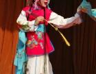北京儿童学京剧去哪里