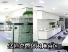 武汉联合办公室出租 武汉较大公共空间的商务办公室