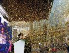 广州庆典物料公司出租彩虹机,会议启动仪式道具水晶球多米诺沙漏
