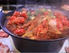 辣尚宮涮烤一體養生火鍋