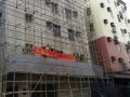 外墙瓷砖翻新磁砖马赛克基面涂料涂装翻新工程包工包料