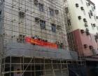 外墙瓷砖翻新工程 各种外墙涂料涂装翻新工程包工包料