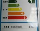 【搞定了!】冰熊双开门136L四叶草冰箱