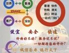 进口体育用品如何报关 国外-香港-大陆 快件清关 门到门