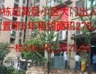两江新区 一楼临街 真实租约 小区门口 学校对面