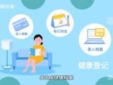 杭州二维动画MG动画商业动画高性价比十年老团队