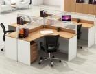 南岸区折叠桌办公桌会议桌办公沙发铁皮文件柜屏风卡位桌