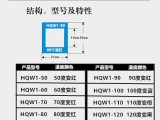 HQW1-50度不可逆變色測溫貼片測溫紙 溫度標簽