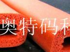 【直销批发】厂家大量批发低密度硅胶管 耐水蒸汽硅胶管 硅胶管