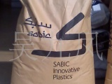 供应塑料合金PC/ABS/南沙(GE)产