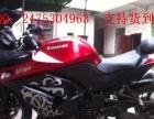 本人低价转让川崎摩托车。保养很好。无事故。九成新。