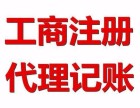 东莞常平一般纳税人增值税发票失控进项转出事前筹划合法合理避税