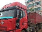 二手货车:天龙二拖三货车,375马力 可按揭