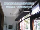 青岛宝能电热设备制造有限公司 高温远红外电热幕