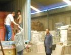 专业搬家拉货,卸车,背货上楼等各种重体力活。