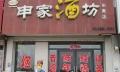 招天津市有实力白酒区域代理