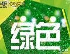绿瘦咕噜瘦 养生减肥法 是减肥药无法逾越的,中国益生菌