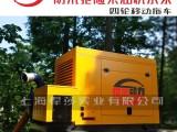 400立方柴油机水泵生产厂家,防汛用6寸柴油机移动泵车