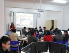 襄阳市劳动就业训练中心-创业+电商+花艺培训-免费