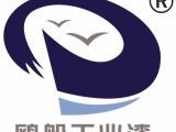 辽宁沈阳供应氟碳金属面漆沈阳欧船涂料厂家直销