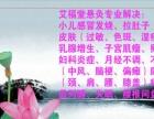 古中医养生-艾福堂悬灸疗法