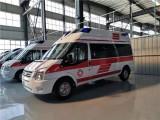 临沂救护车出租-跨省医疗转院