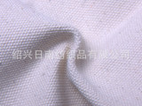 棉坯布 帆布 厂家直销 特价促销