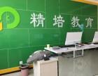 临沂兰山区室内设计就业保障班