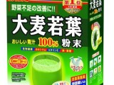 日本山本汉方 大麦若叶粉末100% 青汁 3g*44小袋