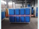 低温等离子净化器 等离子除烟设备 环保废气处理设备