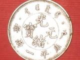 征集钱币快速交易古玩古董私下交易钱币出手联系我