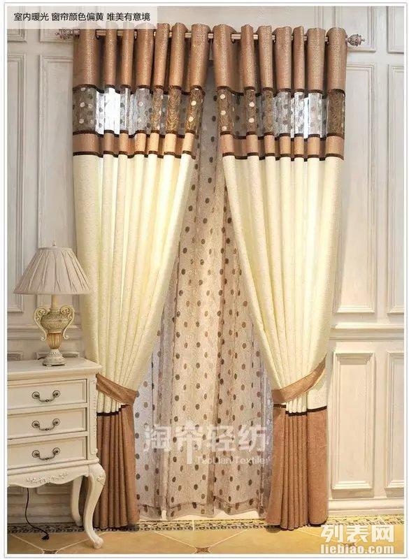 南宁市专业定做各种高中低档窗帘和空調帘