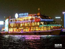 浦江游览-全球通号-浦江游览船餐